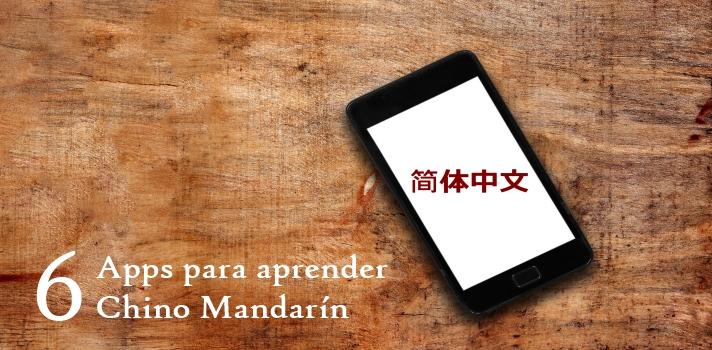 4 apps para aprender chino mandarín