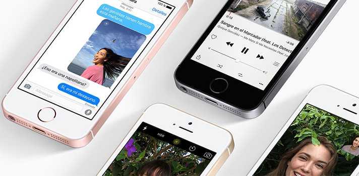 2017, el año en que el iPhone cumple 10 años.