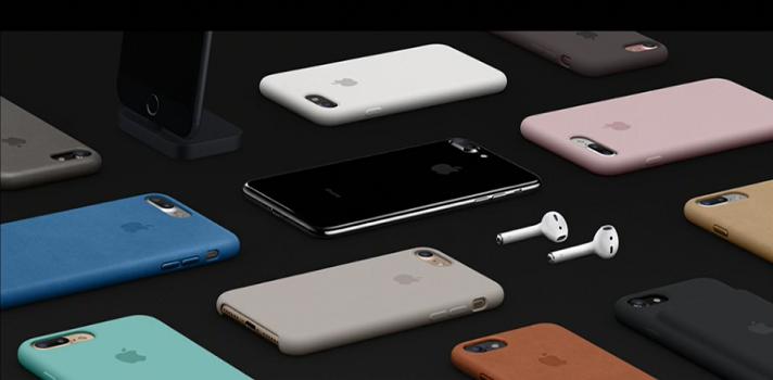 Descubre las novedades del evento del año: Keynote Apple 2016