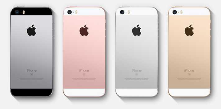 Para la mayoría de los expertos, el iPhone SE no contará con una actualización