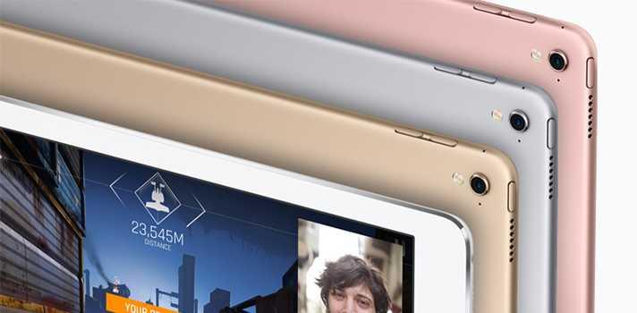 Con menos marco y más pantalla, así serán las nuevas iPads
