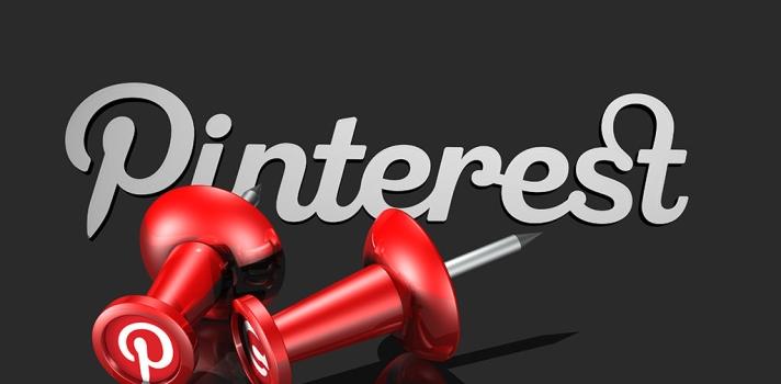 Cómo usar Pinterest dentro del aula