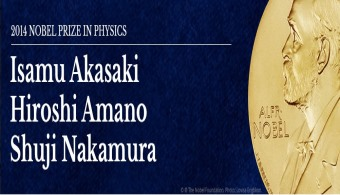 """<p style=text-align: justify;>Ayer se dio a conocer el<strong>Premio Nobel de Física 2014</strong>, en este caso, los ganadores fueron los japoneses <strong>Isamu Akasaki, Hiroshi Amano y Shuji Nakamura</strong>, este último, es nacionalizado estadounidense. El reconocimiento se debe a la creación de la luz LED en los 90's.</p><p style=text-align: justify;></p><p><strong>Lee también</strong><br/><a style=color: #ff0000; text-decoration: none; title=Conocé todos los Premios Nobel 2014 href=https://noticias.universia.com.ar/tag/premio-nobel-2014/>» <strong>Conocé todos los Premios Nobel 2014</strong></a></p><p style=text-align: justify;></p><h4>Sobre su aporte</h4><p style=text-align: justify;>El <strong>descubrimiento de la luz LED</strong> coincide con el """"espíritu de Alfred Nobel"""" de realizar aportes que beneficien a la humanidad, ya que esta luz contribuye con la iluminación del mundo y además, permite ahorrar energía.</p><p style=text-align: justify;></p><p style=text-align: justify;>Akasaki y Amano trabajaron conjuntamente en la<strong><a title=Universidad de Nagoya href=https://en.nagoya-u.ac.jp/ rel=me nofollow>Universidad de Nagoya</a></strong>, mientras Nakamura era empleado de<strong><a title=Nichia Chemicals href=https://www.nichia.co.jp/en/about_nichia/index.html target=_blank rel=me nofollow>Nichia Chemicals</a></strong>. Su invención fue revolucionaria, ya que encontraron sustitutos a las lámparas de luz incandescentes.</p><p style=text-align: justify;><br/>Entre las<strong> ventajas de las luces LED</strong> se encuentran: su constante actualización, el emitir una luz blanca clara y además el ser eficiente a nivel energético. Además, la luz LED dura 100,000 horas, mientras que las lámparas incandescentes duran 1,000 horas.</p><p style=text-align: justify;><br/>Por otro lado, estas lámparas pueden llegar a<strong> mejorar la calidad de vida de 1.5 billiones personas</strong>, que no tienen acceso a la electricidad, ya que pueden ser cargadas con energía"""