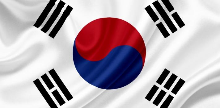 Becas para estudiar maestrías en Corea del Sur