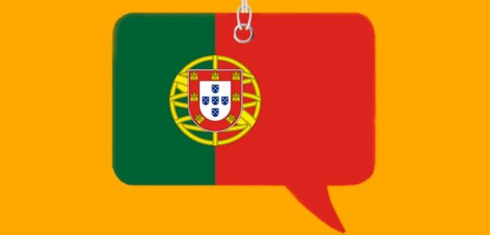 Trabajar en Portugal.
