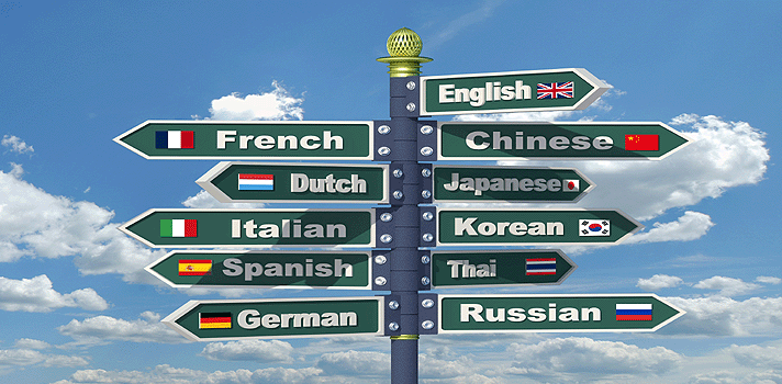 Errores que cometemos al aprender un idioma