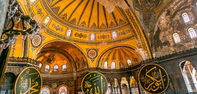 Basílica Santa Sofía, Estambul