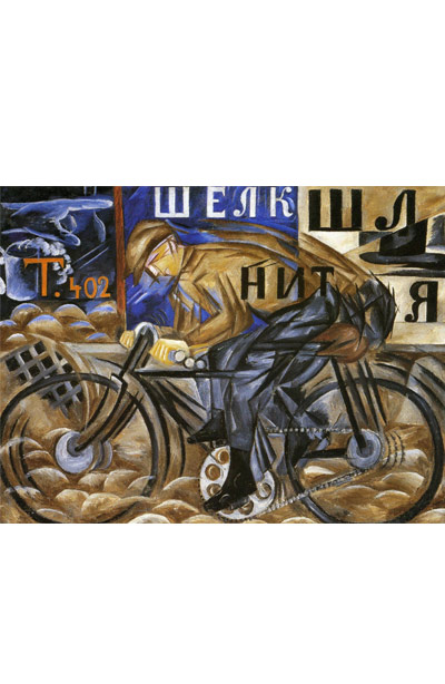 o-ciclista-natalia-goncharova