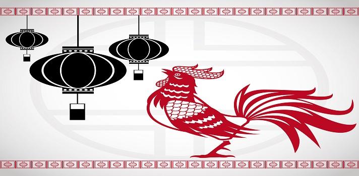 El Año del Gallo Rojo comienza el 28 de enero de 2017