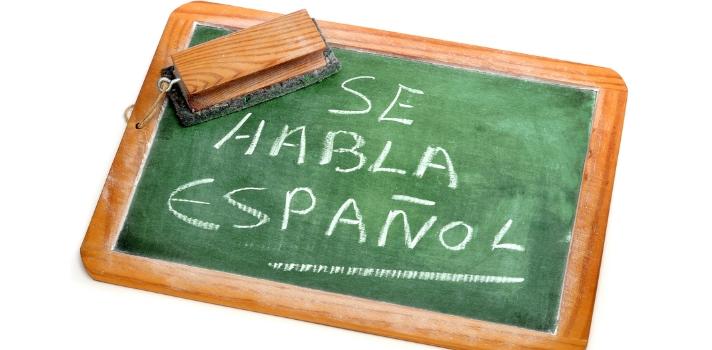 Celebramos un nuevo Día del Idioma Español