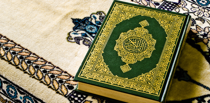 Harvard ofrece curso online gratuito sobre el Islam
