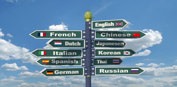 ¿Somos los españoles buenos en idiomas?