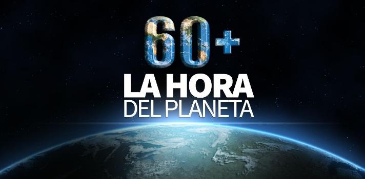 Costa Rica se suma el 19 de marzo a La Hora del Planeta