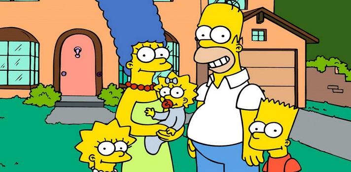¿Te imaginas estudiando a esta familia tan famosa?