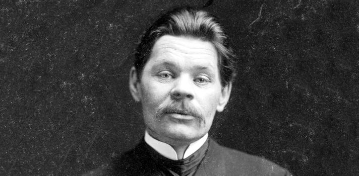 Clásicos de la literatura rusa: Máximo Gorki
