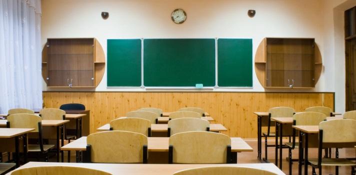 En algunos puntos, estos serán opuestos a las aulas actuales