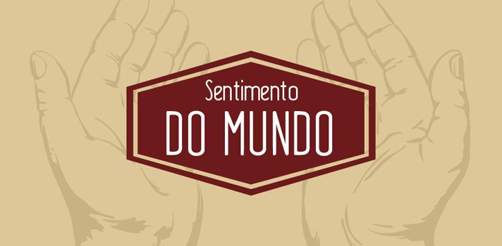 Resumo Fuvest 2016: Sentimento do Mundo, de Carlos Drummond de Andrade - Movimento Literário