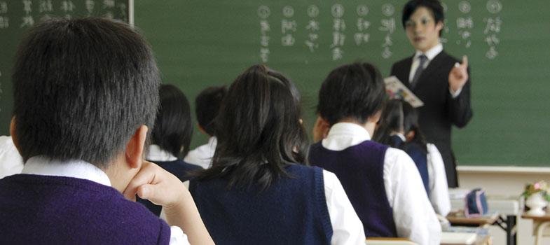 4 fatos surpreendentes sobre a educação japonesa