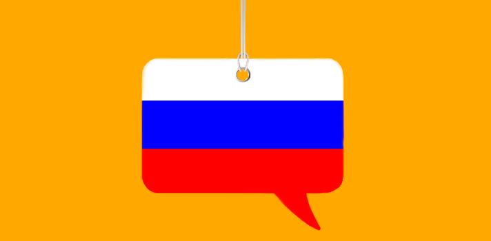 10 sitios para aprender ruso gratis