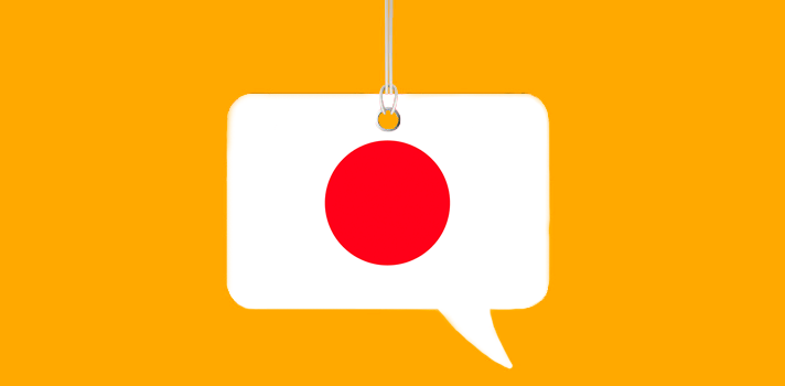 Cursos gratuitos para aprender japonés
