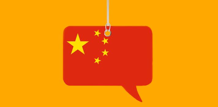 Chino: El idioma del futuro.