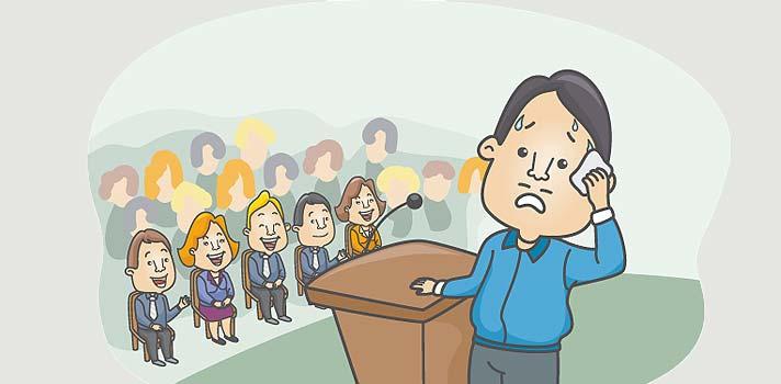 Para muitas pessoas, fazer uma apresentação em público é uma situação extremamente stressante