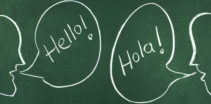 <p>Si te encuentras buscando empleo sabrás más que nadie que <strong>dominar al menos un idioma además de tu lengua nativa</strong> aumenta de manera sustancial las posibilidades de ser seleccionado tras una entrevista laboral. Las exigencias del mundo profesional y las dinámicas globales hacen que sea necesario poder comunicarse con personas de todo el planeta y a la par de esta necesidad, surgen también las<strong> posibilidades de perfeccionarse en distintos idiomas</strong>.</p><p></p><p><span style=color: #ff0000;><strong>Lee también</strong></span><br/><a style=color: #666565; text-decoration: none; title=4 destinos donde estudiar inglés href=https://noticias.universia.com.ec/educacion/noticia/2015/07/14/1128236/4-destinos-estudiar-ingles.html>» <strong>4 destinos donde estudiar inglés</strong></a><br/><a style=color: #666565; text-decoration: none; title=Habilidades que deben tener los líderes en la era digital href=https://noticias.universia.com.ec/consejos-profesionales/noticia/2015/11/06/1133421/habilidades-deben-tener-lideres-digital.html>» <strong>Habilidades que deben tener los líderes en la era digital</strong></a></p><p></p><p>Los <strong>cursos on line</strong> y los <strong>intercambios académicos</strong> son algunas de las alternativas más elegidas por los estudiantes para perfeccionarse en una lengua extranjera. No obstante, ante la posibilidad, puede surgir la disyuntiva de<strong> cuál de todas es más conveniente estudiar</strong>. Muchas veces los gustos personales pueden no coincidir con lo que sume valor agregado a tu CV y en ese caso deberás saber qué prefieres hacer primar.</p><p></p><p>Si tu objetivo es aprender una nueva lengua que te abra puertas en el mercado laboral, a continuación te damos a conocer los<strong> 5 idiomas más valorados por los reclutadores</strong>.</p><p></p><p><strong>1. Inglés</strong></p><p>Es posible que en la mayoría de las entrevistas laborales que tuviste, una de las preguntas más comunes e importantes haya si