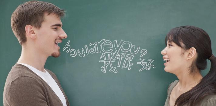 ¿Cuáles son los mejores recursos online para aprender idiomas?
