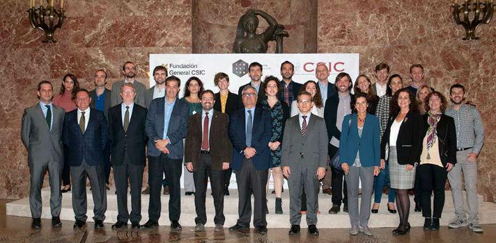 El programa cuenta con una dotación global de dos millones de euros y está apoyado por seis entidades