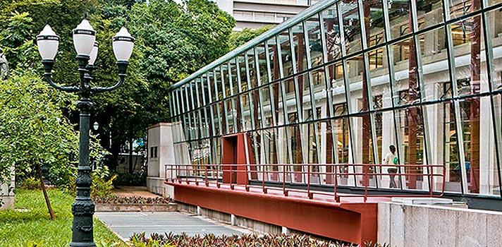 Para Conhecer: Biblioteca Mario de Andrade, em São Paulo