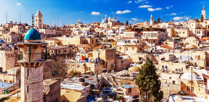Israel tem bolsas para curso de verão