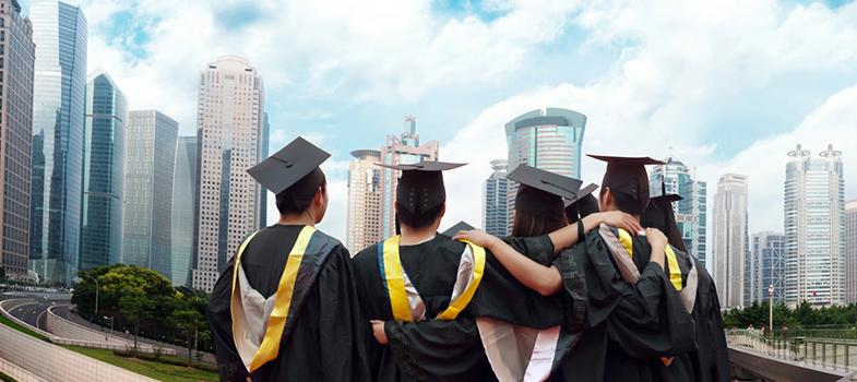 Smart Universities: el futuro de la educación.