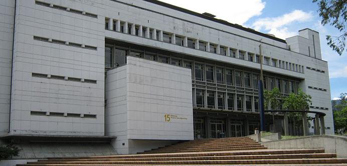 Universidad Pontificia Bolivariana - Virtual
