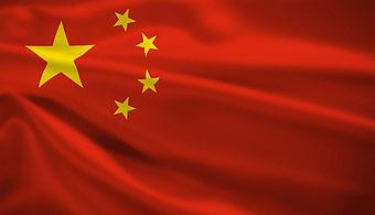 ¡Inscribe a una beca para estudiar una maestría en China!