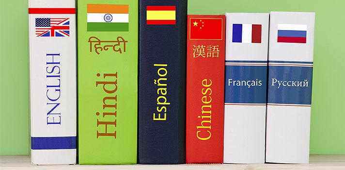Dobles grados de Lenguas Modernas que mejorarán tu empleabilidad