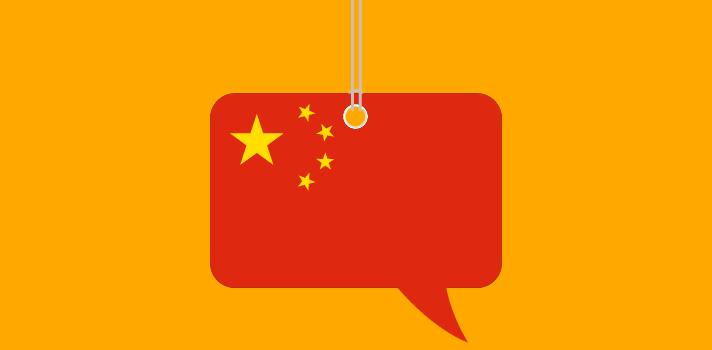 <p>Además del inglés, <strong>aprender chino</strong> se ha convertido en una necesidad para la mayoría de los profesionales y empresarios que buscan desarrollarse a nivel global. Para estar a la altura de los requerimientos del mercado laboral, no te pierdas estos cursos para aprender chino gratis.</p><p>El chino mandarín es <strong>el idioma con más hablantes nativos</strong> en el mundo y en la actualidad, muchos ejecutivos se han interesado en su aprendizaje, dada la creciente expansión económica y comercial del gigante asiático. Los empresarios y especialistas en negocios coinciden en que dominar esta lengua es esencial para ser un profesional competente en el mercado, por tal motivo, hoy te traemos<strong> 5 cursos gratuitos para aprender chino totalmente gratis</strong>.</p><p><a href=https://www.loecsen.com/travel/0-es-67-14-18-curso-gratis-chino.html rel=me nofollow>Loecsen</a></p><p>Es una plataforma muy completa que brinda un curso de iniciación para aprender chino. El curso contiene una metodología muy sencilla: presenta un vocabulario y algunas expresiones que deben aprenderse para luego aplicarlas en cuestionarios y ejercicios. El curso está dirigido a quienes dan sus primeros pasos en el idioma y desean poder comunicarse en chino.</p><p><a href=https://www.chino-china.com/metodo rel=me nofollow>Chino-China</a></p><p>Este curso permita aprender a hablar, escribir y leer en chino dedicando solo 10 minutos por día al aprendizaje del idioma. Contiene más de 40 lecciones preparadas por expertos en lingüística que van desde nivel básico hasta avanzado. Es un curso muy completo que enseña vocabulario, gramática y lectura a través de ejercicios y la exploración de la cultura china.</p><p><a href=https://www.aulafacil.com/cursos/t3171/idiomas/chino/chino rel=me nofollow>AulaFacil</a></p><p>AulaFacil es una conocida plataforma que ofrece los mejores cursos gratis elaborados por docentes y especialistas en cada materia. El curso que ofrece para aprender chino es