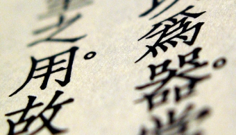5 sitios web para aprender mandarín a la perfección