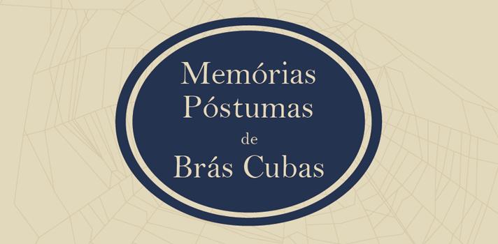 Resumo Fuvest 2016: Memórias Póstumas de Brás Cubas, Machado de Assis - Sobre o autor