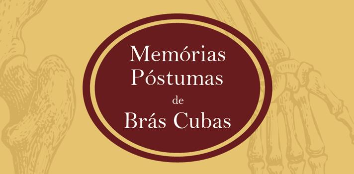 Resumo Fuvest 2016: Memórias Póstumas de Brás Cubas, de Machado de Assis - Estrutura e Linguagem