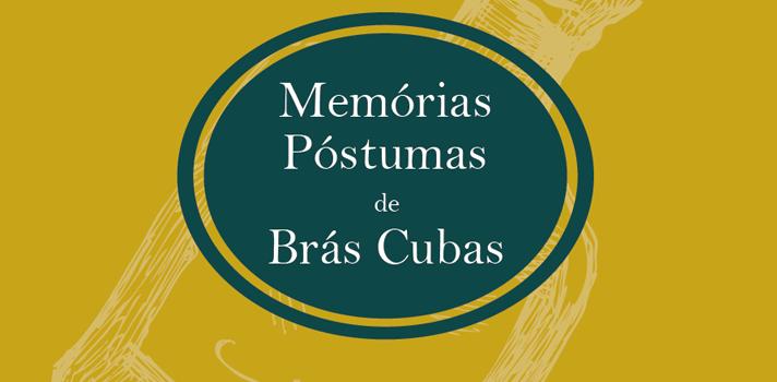 Resumo Fuvest 2016: Memórias Póstumas de Brás Cubas, de Machado de Assis - Personagens
