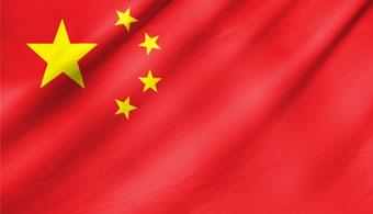 <p>O governo da <strong>província de Fujian</strong>, na <strong>China</strong>, oferece <strong><a title=Fundação Carolina oferece bolsas de estudo para área de negócios no valor de 12 mil euros href=https://noticias.universia.com.br/mobilidade-academica/noticia/2015/01/28/1119135/fundaco-carolina-oferece-bolsas-estudo-area-negocios-valor-12-mil-euros.html>bolsas de estudo</a></strong>a<strong><a title=As habilidades que serão mais desenvolvidas pelos estudantes no futuro href=https://noticias.universia.com.br/vida-universitaria/noticia/2014/11/07/1114626/habilidades-desenvolvidas-estudantes-futuro.html>estudantes</a>internacionais</strong> para <strong>cursos de <a title=3 resoluções que você deve fazer após a graduação href=https://noticias.universia.com.br/vida-universitaria/noticia/2014/04/25/1095543/3-resoluces-deve-fazer-apos-graduaco.html>graduação</a></strong>, <strong><a title=Universidade lança curso online de introdução ao TCC href=https://noticias.universia.com.br/atualidade/noticia/2015/01/27/1119056/universidade-lanca-curso-online-introduco-tcc.html>cursos</a>de <a title=Estudo indica que falar mais de um idioma reduz o envelhecimento href=https://noticias.universia.com.br/ciencia-tecnologia/noticia/2015/01/27/1118985/estudo-indica-falar-idioma-reduz-envelhecimento.html>línguas</a></strong>de longo prazo, programas <strong>de mestrado</strong>, programas <strong>de doutoramento</strong>, programas gerais escolares e programas escolares de nível superior na <strong><a title=site da Universidade de Fujian href=https://www3.fjnu.edu.cn/contents/English/ target=_blank>Universidade de Fujian</a></strong>. <a href=https://www3.fjnu.edu.cn/contents/English/><br/></a></p><p></p><p><strong>Leia também:</strong><br/><a style=color: #ff0000; text-decoration: none; text-weight: bold; title=Universidade oferece bolsas de estudo para Mestrado em comunicação na Alemanha href=https://noticias.universia.com.br/mobilidade-academica/noticia/2015/02/04/1119512/universida
