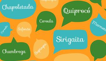 Conheça 10 palavras que desapareceram da língua portuguesa