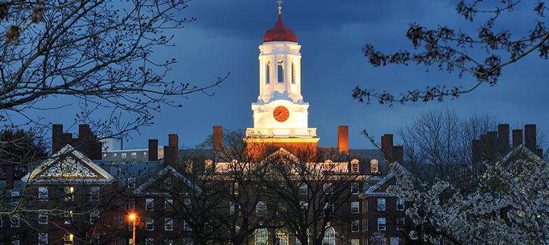 Inscreva-se em palestra gratuita sobre cursos de Harvard
