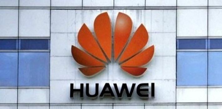 """Huawei lanza la tercera edición del Programa de Becas en China """"El Futuro de las TIC"""""""