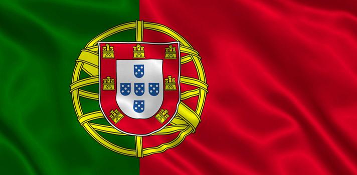 Nominaciones abiertas para el grado en estudios de España y Portugal.