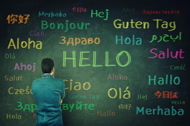 ¿Cómo y dónde realizar intercambio de idiomas?