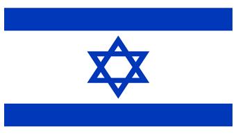 <p>¿Estás pensando en instalarte en<strong>Israel</strong>para trabajar o estudiar? Enterate en esta nota de<strong>30 elementos fundamentales</strong>para poder trabajar y estudiar en este país europeo.</p><p></p><p><strong>Lee también</strong><br/><a title=Sigue la serie intercambio de forma completa y conoce otros países href=https://www.noticias.universia.pr/tag/serie-intercambio/>»<strong>Sigue la serie intercambio de forma completa y conoce otros países</strong></a></p><p></p><p></p><p>Durante todo el mes de mayo en los<strong>23 portales de Universia</strong>se estarán publicando distintas infografias sobre países para fomentar la movilidad académica.</p><p></p><p><img id=Image-Maps-Com-image-maps-2014-05-16-105350 style=clear: both; display: block; margin-left: auto; margin-right: auto; src=https://galeriadefotos.universia.com.br/uploads/2014_05_16_16_44_390.png alt=usemap=#image-maps-2014-05-16-105350 width=600 height=5100 border=0/><map id=ImageMapsCom-image-maps-2014-05-16-105350 name=image-maps-2014-05-16-105350><area style=outline: none; title=III Encuentro Internacional de Rectores Universia alt=III Encuentro Internacional de Rectores Universia coords=27,3631,566,3801 shape=rect href=https://www.universiario2014.com/ target=_blank/><area style=outline: none; title=Becas alt=Becas coords=21,4668,184,4767 shape=rect href=https://becas.universia.net/ target=_blank/><area style=outline: none; title=Estudios Internacionales alt=Estudios Internacionales coords=211,4668,374,4767 shape=rect href=https://internacional.universia.net/ target=_blank/><area style=outline: none; title=Open Yale Courses alt=Open Yale Courses coords=404,4668,567,4767 shape=rect href=https://openyalecourses.universia.net/ target=_blank/><area style=outline: none; title=Sobre estudiar en Israel alt=Sobre estudiar en Israel coords=43,4869,461,4900 shape=rect href=https://www.jafi.org/JewishAgency/English/Home/ target=_blank/><area style=outline: none; title=Sobre turismo en Israel alt=So