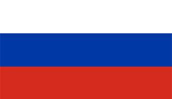 Infografía: 30 cosas que debes conocer de Rusia