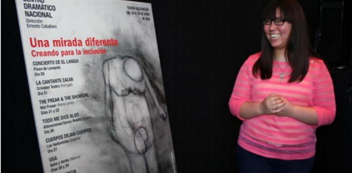 Fundación Universia y el CDN lanzan un concurso para elegir el cartel del Festival 'Una mirada diferente'
