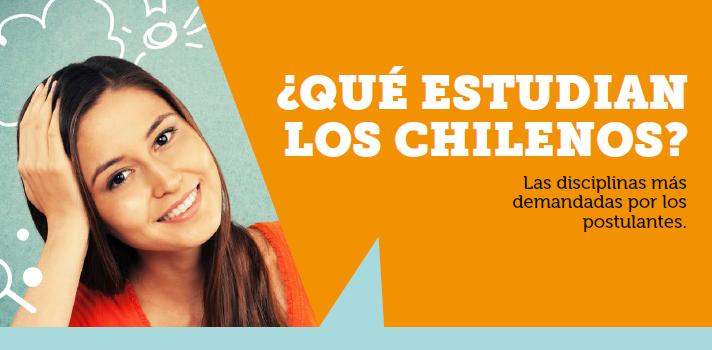 ¿Qué estudian los chilenos?